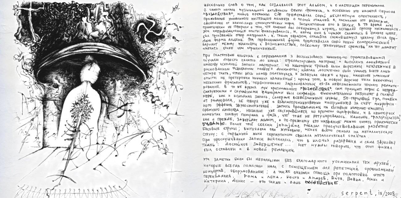 pp. 4-5